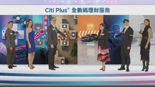 Citi Plus® Official Launch Ceremony