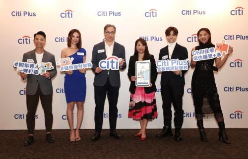 Citi Plus® 發佈會