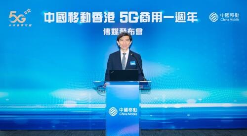 China Mobile Hong Kong Triumphs As Hong Kong's Fastest 5G Network