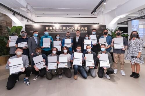 Hong Kong Photo Contest 2020 Winners Announcement