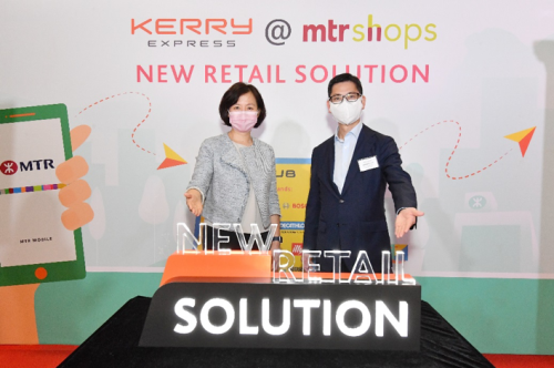 MTR Corporation and Kerry eCommerce Join Hands to Launch