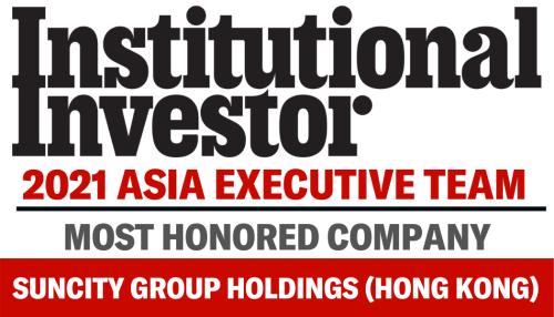 太陽城於《機構投資者》2021年度 「全亞洲最佳企業管理團隊」排名 勇奪博彩及酒店業界榜首