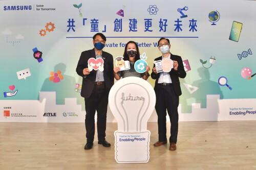 Samsung Solve for Tomorrow 2021首度涵蓋四個社會議題 號召全港中小學生出謀獻策創建更好未來