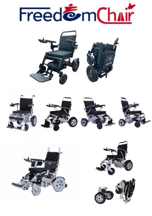 安全與輕便兼顧 鉑康輪椅全港獨家推出輕型電動輪椅FreedomChair