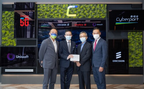 <div>Cyberport, Ericsson, SmarTone and Unissoft Join Hands to Develop New 5G Applications, Form Hong Kong's First 5G Edge Computing Deployment Scenario Used at Cyberport and Unleash the Power of 5G Technology</div>