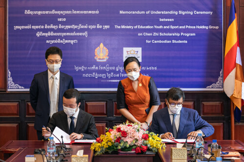 Chen Zhi Scholarship Jointly Launched by Prince Group and Ministry of Education Youth and Sport to Prepare Cambodian University Students For Post-Pandemic Future