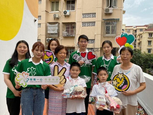 Hang Lung Nationwide Volunteer Day Promotes Low-Carbon Living and Provides Care to People in Need