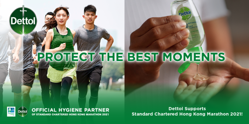 Reckitt and its brand Dettol named Official Hygiene Partner for Standard Chartered Hong Kong Marathon 2021 to support the much-anticipated event with enhanced protection