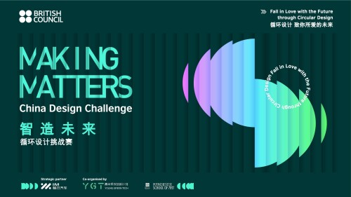 British Council launches Making Matters, China Design Challenge