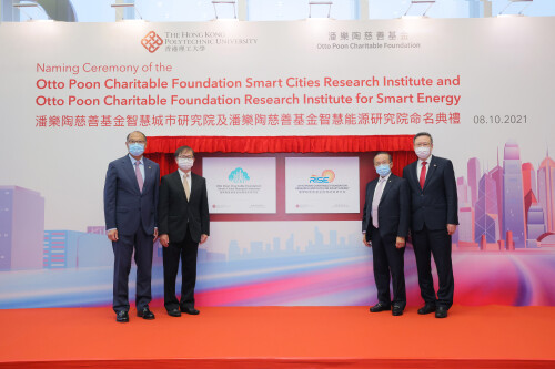 PolyU receives staunch support from the Otto Poon Charitable Foundation for the establishment of the Smart Cities Research Institute and the Research Institute for Smart Energy