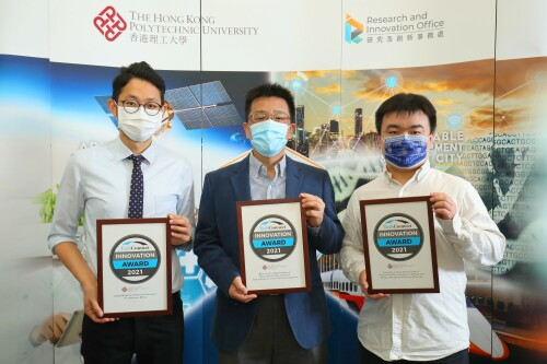PolyU Innovations in Advanced Textiles, New Materials Synthesis and Centimetre-precision Positioning win TechConnect Awards
