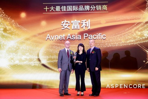 Avnet Named Top 10 International Branded Distributor for 18th Consecutive Year
