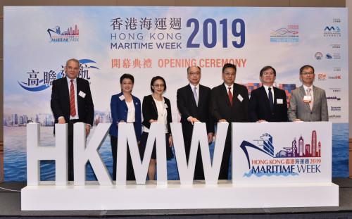 矚目盛事「香港海運週2019」活動豐富