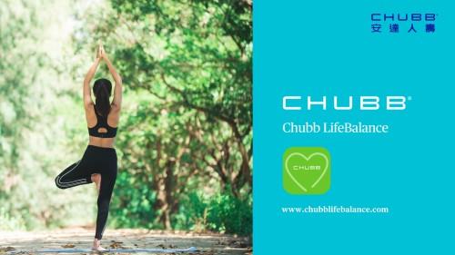 安達人壽於香港隆重推出Chubb LifeBalance手機應用程式,助您改善整體健康