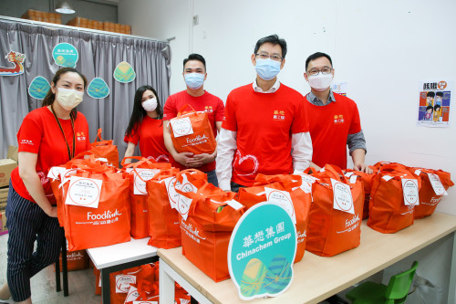 Chinachem Group Sends Tuen Ng Festival Greetings to Underprivileged Citizens