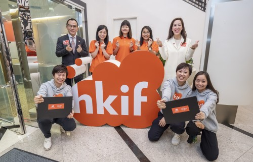 Hong Kong Innovation Foundation and Sino Group Support Children from Families in Need Through 'One Laptop' Programme