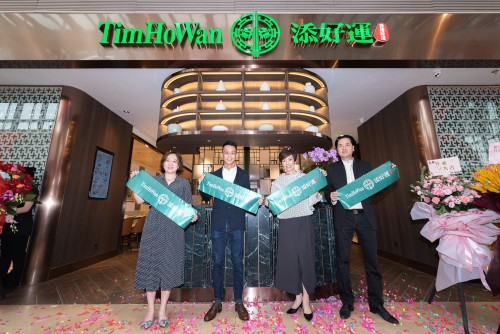 Jollibee Group Brings 11-Year Michelin-starred Tim Ho Wan to Mainland China