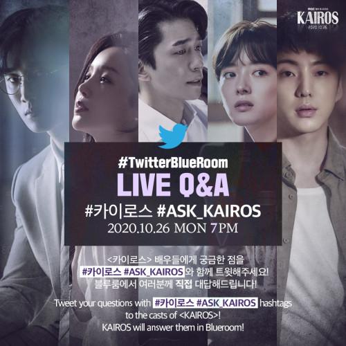 Meet K-Drama stars of new series 'KAIROS' on #TwitterBlueroom Live before its premiere