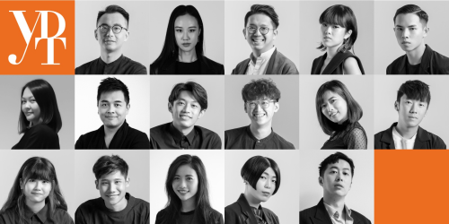 DFA Awards 2020 Winners Announcement: 3 Design Trendsetters, 16 Young Designers and 197 Outstanding Projects  Honoured for Design Excellence