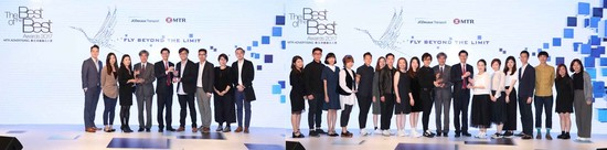 """MTR Advertising The Best of the Best Awards 2017"" Winners Announced"