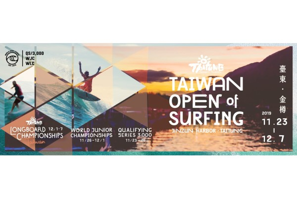 Giải lướt sóng mở rộng Đài Loan năm 2019 sẽ bắt đầu khởi tranh từ ngày 23/11 tại Jinzun (Đài Trung)