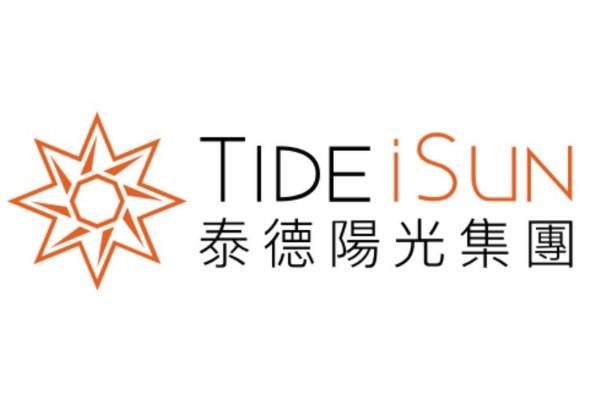 TideBit lập quy định trao đổi tiền số tại Hồng Kông
