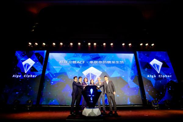 Algo Cipher (Thụy Sĩ) ra mắt Nền tảng siêu công khai Blockchain 4.0 ACF tại Hà Nội