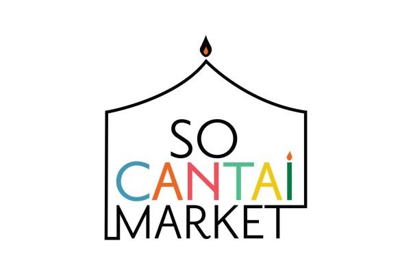 So Cantai Market- chợ mang đậm màu sắc Ấn Độ sẽ diễn ra trong 4 ngày cuối tuần tháng 11 ở Singapore