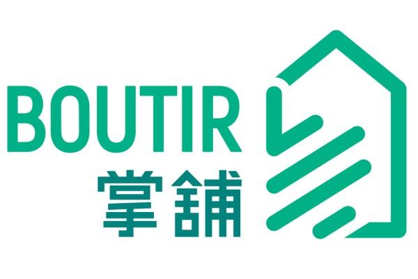 Boutir (Hồng Kông) giành được Giải thưởng The Asia Innovatif+ Startup của năm tại Penang