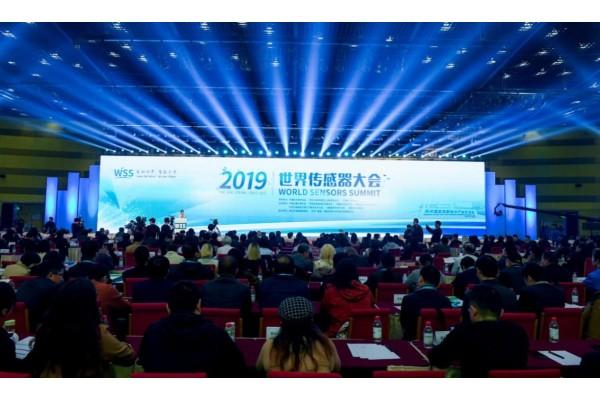 Hội nghị thượng đỉnh cảm biến thế giới 2019 đã kết thúc thành công tại Trịnh Châu