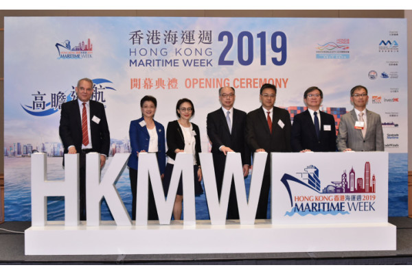 Có hơn 45 hoạt động diễn ra trong Tuần lễ Hàng hải Hồng Kông 2019 (HKMW 2019)