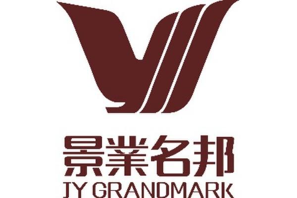 JY Grandmark Holdings thông báo kế hoạch chào bán cổ phiếu trên phạm vi toàn cầu