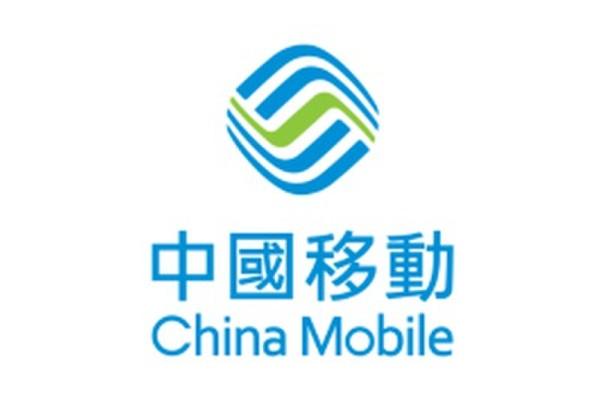 CMHK, nhà mạng di động đầu tiên của Hồng Kông thử nghiệm thành công mạng 5G