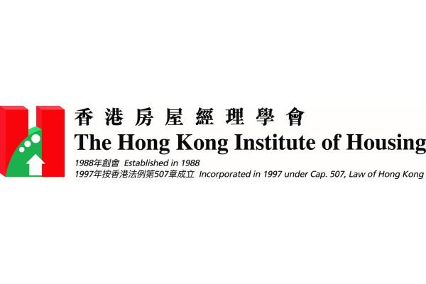Viện Nhà ở Hồng Kông được chứng nhận là tổ chức chuyên nghiệp của Cơ quan dịch vụ quản lý tài sản