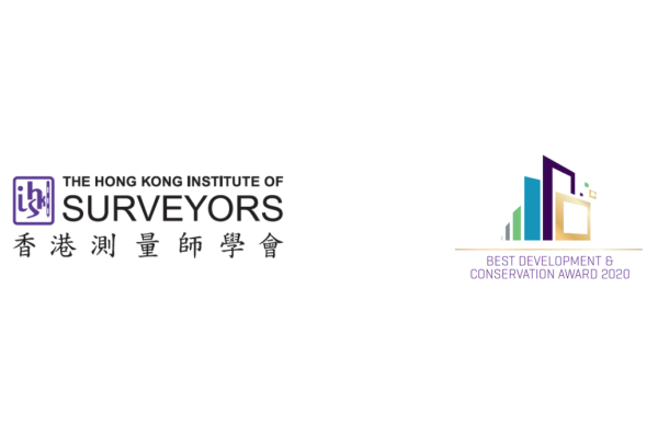 HKIS tiếp nhận hồ sơ tham gia cuộc thi giành Giải thưởng phát triển tốt nhất và bảo tồn năm 2020