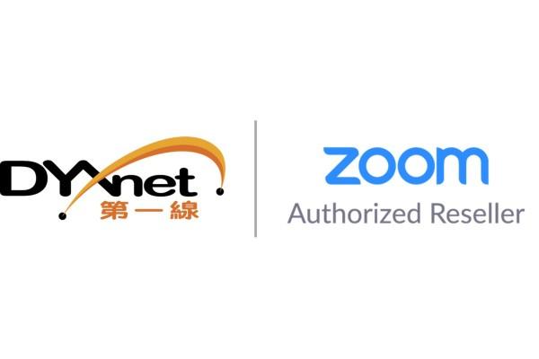 DYXnet Group sẽ là nhà phân phối lại độc quyền của Hãng Zoom tại thị trường Hồng Kông
