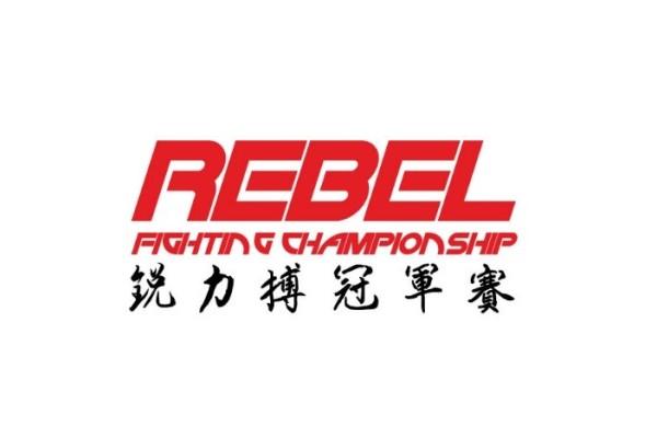 Lần đầu tiên, REBEL Fighting Championship sẽ được tổ chức tại Perth (Australia) vào ngày 4/4/2020