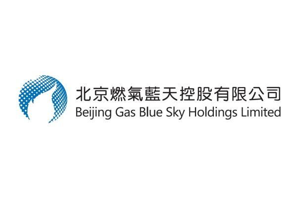 Năm 2019, doanh thu của Beijing Gas Blue Sky đạt hơn 2,676 tỷ HKD, tăng 24,6% so với năm 2018