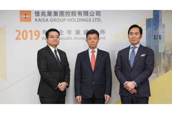 Năm 2019, doanh thu của Kaisa Group đạt hơn 48 tỷ nhân dân tệ, tăng 24,3% so với năm 2018