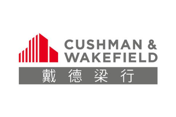 Cushman & Wakefield: Tỷ lệ cho thuê văn phòng hạng A ở Hồng Kông giảm sâu trong quý 1/2020
