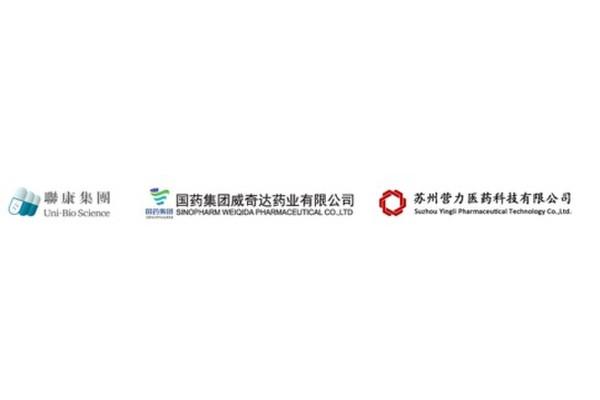 Uni-Bio Science hợp tác với Sinopharm Weiqida và Suzhou Yingli để phát triển dược phẩm Acarbose