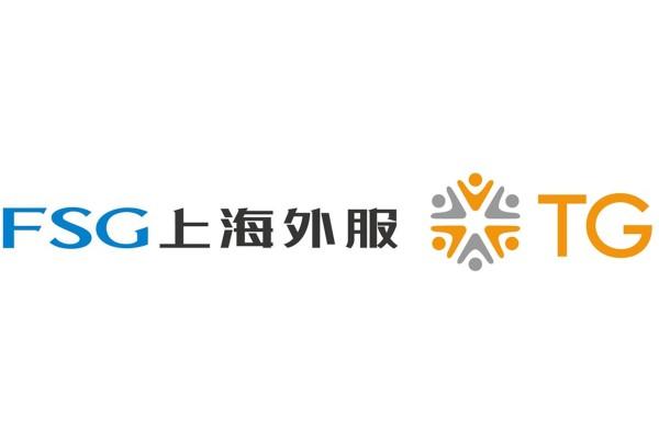 Shanghai Foreign Service (Trung Quốc) mua lại 35% cổ phần của TG Human Resource Services Pte Ltd
