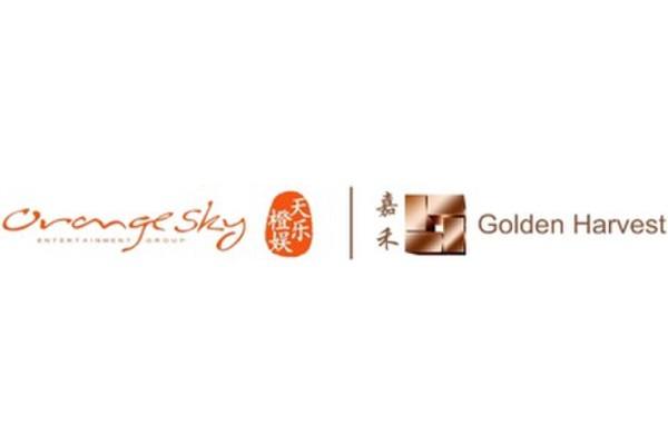 Khởi công Dự án Nhà hát Suzhou Orange Sky Golden Harvest 360 tại Tô Châu (Trung Quốc)