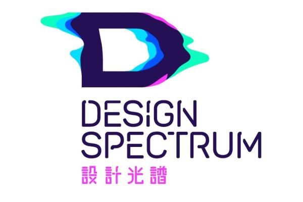 Trung tâm Thiết kế Hồng Kông (HKDC) tổ chức Triển lãm về nghệ thuật thưởng thức chè