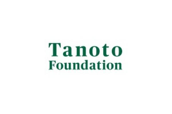 Quỹ Tanoto trao tặng nhiều trang thiết bị bảo vệ cá nhân để đối phó với đại dịch COVID-19