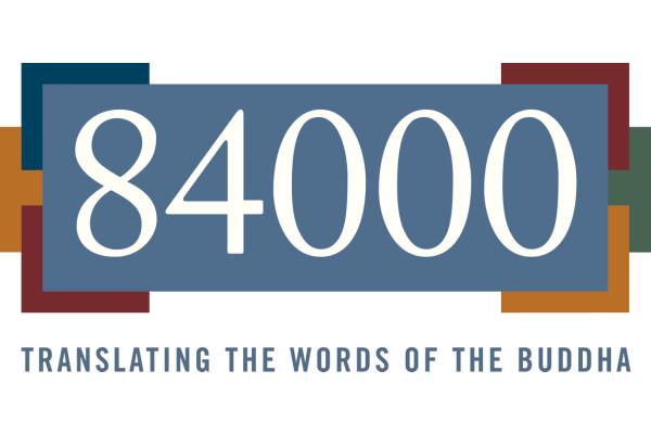 Tổ chức 84.000 đang nỗ lực dịch và bảo tồn các bộ kinh Phật Giáo bằng video, công nghệ số