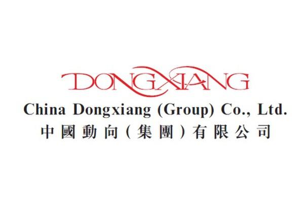 Năm tài chính 2019/2020, doanh thu của China Dongxiang đạt hơn 1,84 tỷ nhân dân tệ, tăng 12,6%