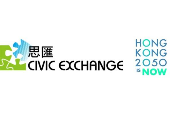 """Sáng kiến """"Hong Kong 2050 is Now"""" yêu cầu cần có ngay các hành động bảo vệ môi trường"""