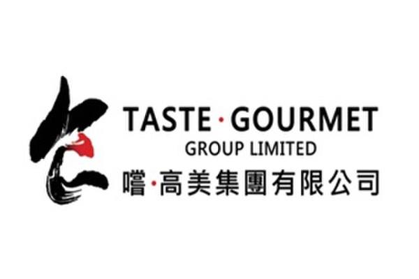Taste·Gourmet và Shuanghui F&B thành lập công ty liên doanh mới hoạt động tại Trung Quốc