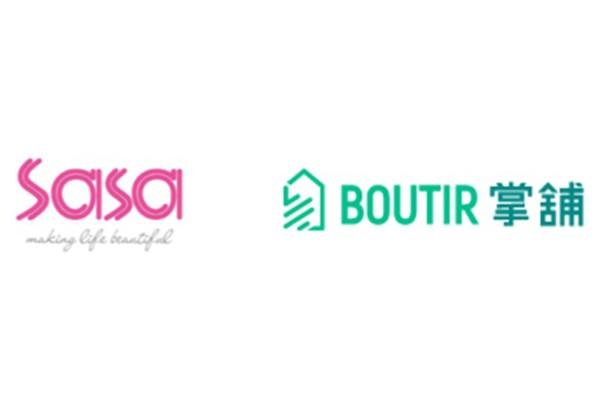 Tập đoàn bán lẻ các sản phẩm làm đẹp Sa Sa hợp tác với Boutir để triển khai bán hàng trực tuyến